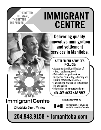 Immigrant Centre